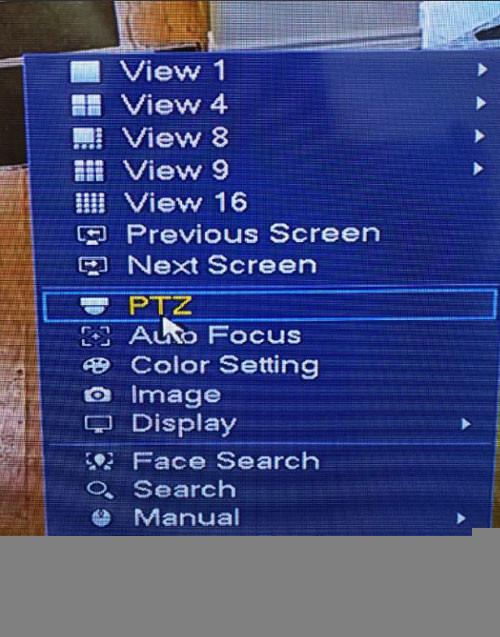 Main menu của dòng đầu ghi hình Dahua